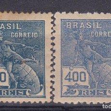 Sellos: FC2-208- CLÁSICOS / ANTIGUOS BRASIL . YT 176 * CON SEÑAL FIJASELLOS. Lote 262676585
