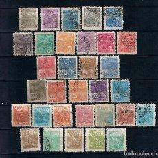 Sellos: BRASIL 1929 A 1942 LOTE DE 30 SELLOS ANTIGUOS CLASICOS ECONOMIA AGRICULTURA SIDERURGIA. Lote 263120870