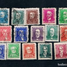 Sellos: BRASIL 1950 LOTE DE 15 SELLOS ANTIGUOS CLASICOS PERSONAJES CELEBRES JEFES DE ESTADO. Lote 263123425