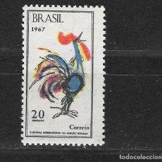 Sellos: BRASIL Nº 635 (**). Lote 267225669