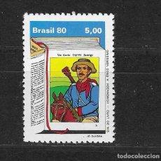Sellos: BRASIL Nº 1447 (**). Lote 267225774