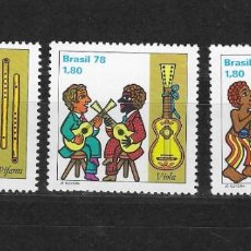 Sellos: BRASIL Nº 1321 AL 1323 (**). Lote 267226209