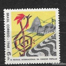 Sellos: BRASIL Nº 867 (**). Lote 267226454