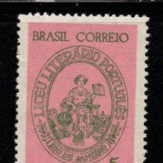 Sellos: BRASIL 863** - AÑO 1968 - CENTENARIO DEL LICEO LITERARIO PORTUGUES DE RIO DE JANEIRO. Lote 268764484