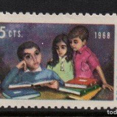 Sellos: BRASIL 873** - AÑO 1968 - SEMANA DEL LIBRO. Lote 268764739