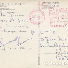 Sellos: BRASIL & CIRCULADO, SÃO PAULO, VALLE DE ANHANGABAÚ, BROCKLIN PAULISTA A LISBOA PORTUGAL 1975 (22). Lote 270861943