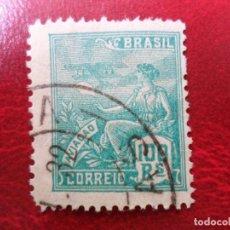 Sellos: *BRASIL, 1928-41, AVIACIÓN, YVERT 201. Lote 271375918