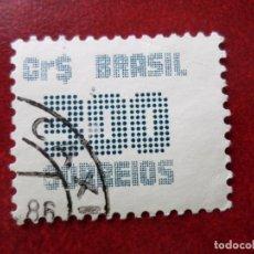 Sellos: *BRASIL,1985, YVERT 1749. Lote 271380388