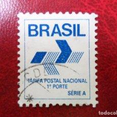 Sellos: *BRASIL, 1988, YVERT 1877. Lote 271380923