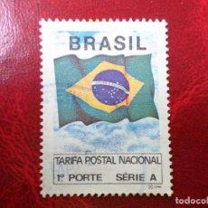 Sellos: *BRASIL, 1991, BANDERA NACIONAL, YVERT 2025A. Lote 271381373
