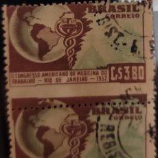 Sellos: O) BRASIL 1952, ERROR EN LA PERFORACIÓN, MEDICINA, CONGRESO DE MEDICINA INDUSTRIAL AMERICANA, MAPA D. Lote 276758038