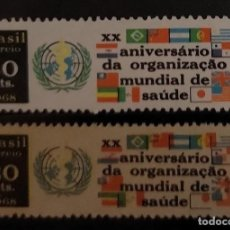 Sellos: O) BRASIL 1968, VARIEDAD DE PAPEL, ORGANIZACIÓN MUNDIAL DE LA SALUD, OMS, SCT 1103 20C, XF. Lote 276758223
