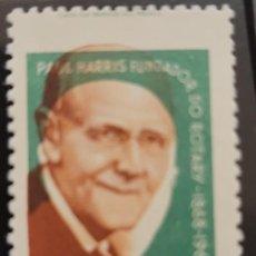 Sellos: O) 1968 BRASIL, ERROR, PAUL PERCY HARRIS, FUNDADOR DE ROTARY INTERNATIONAL, SC 1079 20C VERDE Y MARR. Lote 276761343