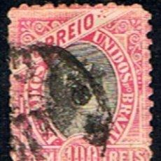 Sellos: BRASIL // YVERT 82 // 1894-04 ... USADO. Lote 277059758