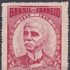 Sellos: LOTE DE SELLO ANTIGUO NUEVO DE BRASIL 1949 - RUI BARBOSA - SELLO GRANDE. Lote 283481298