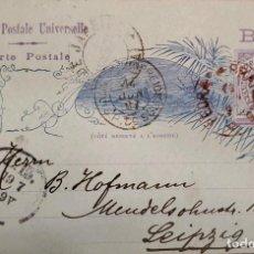 Sellos: O) 1897 BRASIL, MONTAÑA SUGARLOAF, 80 REIS, PAPELERÍA POSTAL CIRCULADA. Lote 287033678