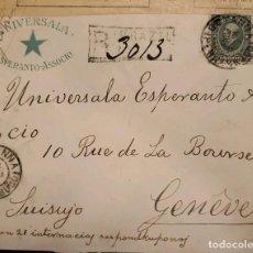 Sellos: O) BRASIL 1915, GOYANNA PERNAMBUCO, BARON DE RIO BRANCO 1000R VERDE SCT 193, A GENEVE, XF. Lote 287048163