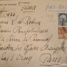 Sellos: O) BRASIL 1929, CORRESPONDENCIA DIPLOMÁTICA DE FRANCIA, EDUCACIÓN, MERCURIO, RUY BARBOA SCT 300 5000. Lote 287048573