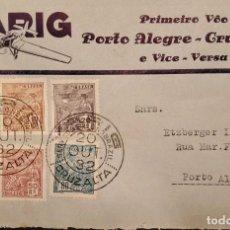 Sellos: O) BRASIL 1932, VARIG AIRLINES, PRIMER VUELO PORTO ALEGRE CRUZ ALTA Y VICE VERSA, AVIACIÓN, AGRICULT. Lote 287049148
