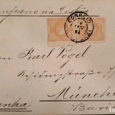 Sellos: O) 1894 BRASIL, LIBERTY HEAD, SCT 111 100R, EMPEROR DOM PEDRO, 200R PAPELERÍA POSTAL, VIA LISBOA, A. Lote 287049278