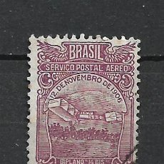Sellos: BRASIL 1929 SELLO USADO - 15/43. Lote 288747168
