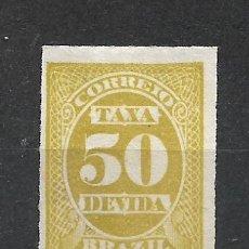 Sellos: BRASIL 1890 SELLO (*) - 15/43. Lote 288747288