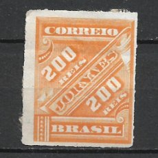 Sellos: BRASIL 1889 SELLO USADO - 15/43. Lote 288747398