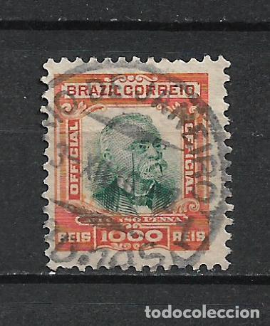BRASIL 1906 SELLO USADO - 15/43 (Sellos - Extranjero - América - Brasil)
