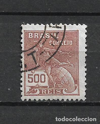 BRASIL 1920 SELLO USADO - 15/43 (Sellos - Extranjero - América - Brasil)