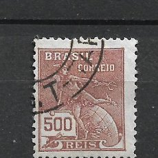 Sellos: BRASIL 1920 SELLO USADO - 15/43. Lote 288747608