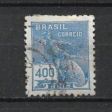 Sellos: BRASIL 1922 SELLO USADO - 15/43. Lote 288747668