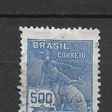 Sellos: BRASIL 1929 SELLO USADO - 15/43. Lote 288747833