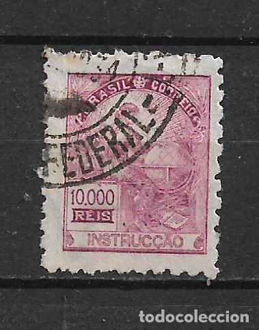 BRASIL 1928 SELLO USADO - 15/43 (Sellos - Extranjero - América - Brasil)