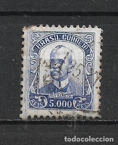 BRASIL 1929 SELLO USADO - 15/43 (Sellos - Extranjero - América - Brasil)