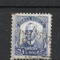 Sellos: BRASIL 1929 SELLO USADO - 15/43. Lote 288748613
