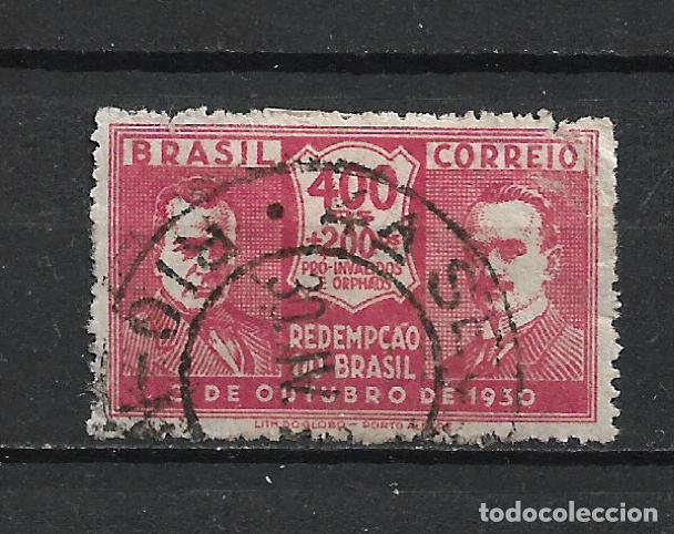 BRASIL 1931 SELLO USADO - 15/43 (Sellos - Extranjero - América - Brasil)