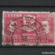 Sellos: BRASIL 1931 SELLO USADO - 15/43. Lote 288748638