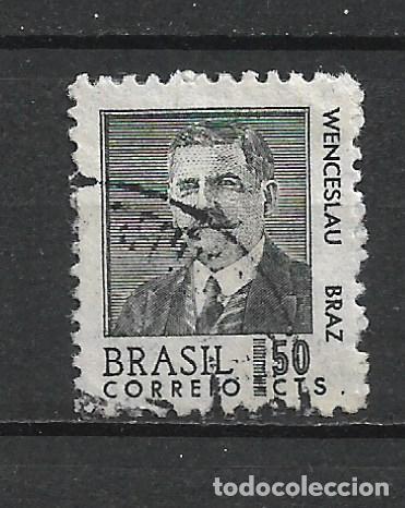 BRASIL SELLO USADO - 20/23 (Sellos - Extranjero - América - Brasil)