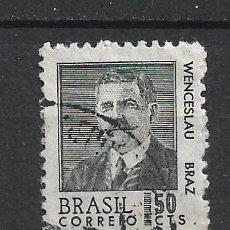 Sellos: BRASIL SELLO USADO - 20/23. Lote 289850528