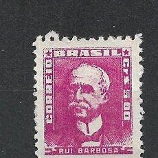 Sellos: BRASIL SELLO USADO - 20/23. Lote 289850588