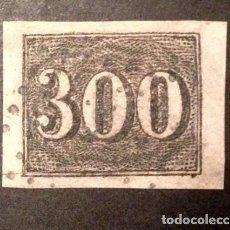 Sellos: BRASIL AÑO 1850-1866.OJO DE BUEY.. Lote 292606868