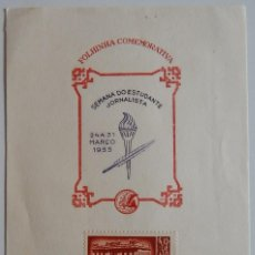Sellos: HOJA CONMEMORATIVA NUMERADA – MUY DIFÍCIL / SEMANA DEL ESTUDIANTE PERIODISTA (RÍO DE JANEIRO 1955). Lote 293261653
