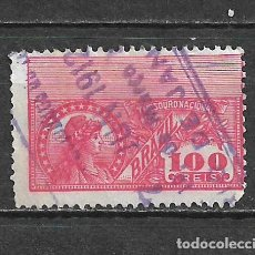 Sellos: BRASIL SELLO FISCAL - 1/12. Lote 293444138