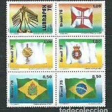 Sellos: BRASIL 1978 IVERT 1330/4 *** 7ª EXPOSICIÓN FILATÉLICA LUSITANO-BRASILEÑA - LUBRAPEX - BANDERAS. Lote 293740118