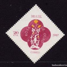 Sellos: BRASIL 829** - AÑO 1967 - BASILICA DE LA VIRGEN APARECIDA DEL NORTE. Lote 295713408