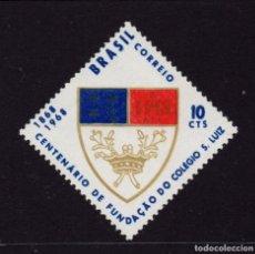Sellos: BRASIL 852** - AÑO 1968 - CENTENARIO DEL COLEGIO SAN LUIS. Lote 295713708