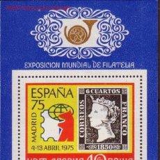 Sellos: BULGARIA HB 51** - AÑO 1975 - EXPOSICIÓN FILATÉLICA INTERNACIONAL ESPAÑA 75. Lote 25639063