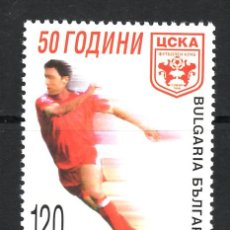 Sellos: BULGARIA 1998 1V.STOICHKOV (BARÇA).. Lote 5492212