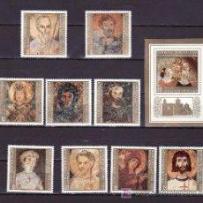 Sellos: BULGARIA 2023/31, HB 42 SIN CHARNELA, PINTURAS MURALES DE LA IGLESIA DE BOJANA, . Lote 10815541