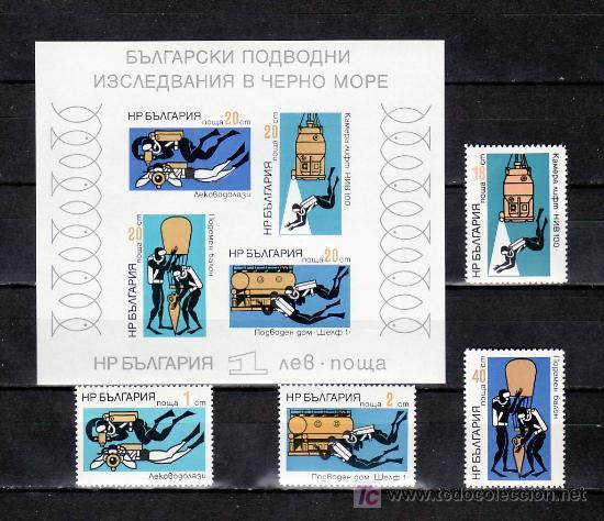 BULGARIA 1986/9, HB 40 SIN CHARNELA, DEPORTE, BUSQUEDA SUBMARINA EN EL MAR NEGRO, (Sellos - Extranjero - Europa - Bulgaria)